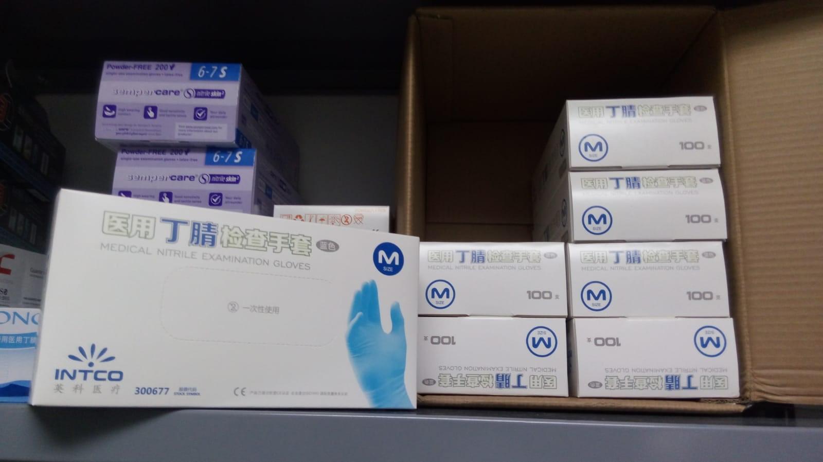 Retirada inmediata de los guantes de nitrilo de la marca INTCO.