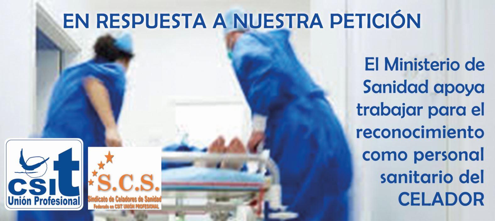 En respuesta a nuestra petición, el Ministerio de Sanidad apoya trabajar para el reconocimiento como personal sanitario del celador